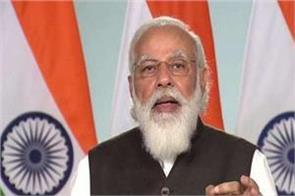 pm modi will lay the foundation stone for many development projects in kutch