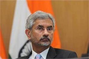 foreign minister about rajya sabha election jaishankar defended in sc