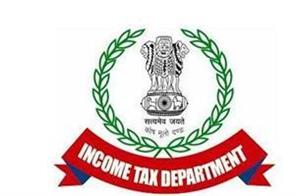raids on premises of pharmaceutical company of chandigarh in benami propertycase