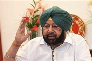 center is trying to intimidate ardhi amarinder singh