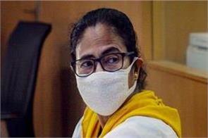 mamta writes letter to center asks for  kisan samman nidhi  fund
