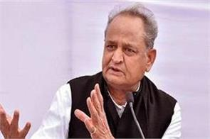 rajasthan can attract world s investors gehlot