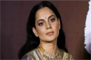 mumbai court dismisses kangana s plea against notice to demolish building