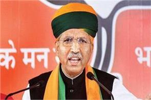union minister claims  gehlot government unstable may fall anytime