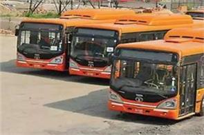 online bus pass service launched in delhi