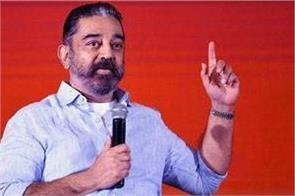 kamal haasan will start election campaign on 13 december