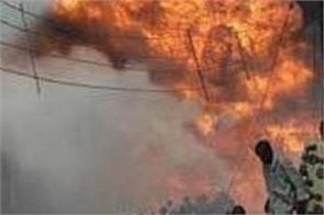 nigeria oil pipeline fire death