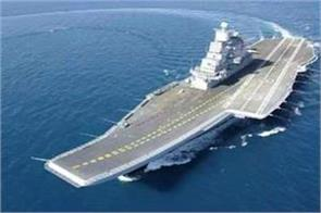 navy deploys ins vikramaditya to arabian sea