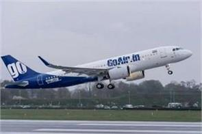 dgca will issue notice to 100 pilots senior officers of goair know the reason
