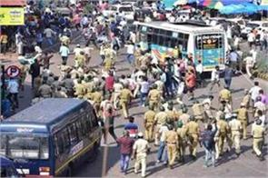 high court notice to karnataka government in mangalore police firing case