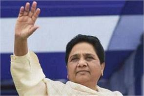 mayawati s election rallies in delhi on february 3 will campaign