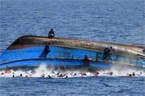europe migrants sea atlantic ocean gambia country