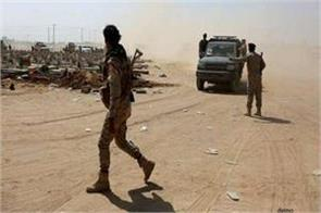 10 killed in clash between security forces and houthi rebels