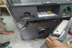 frequent  bank and atm  robbery incidents in the country