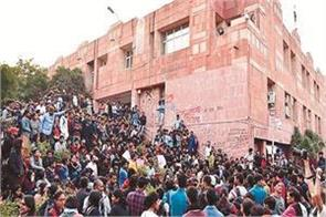 why does jnu live in controversies