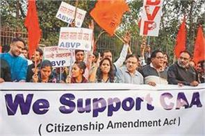 citizenship amendment law is it ethical is it constitutional no it s both