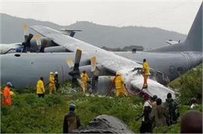 south african military plane crashes in congo no casualties