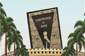 indian constitution molds people into mold