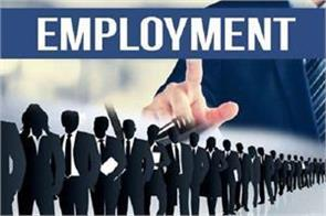 employment opportunities affected due to economic slowdown in the country