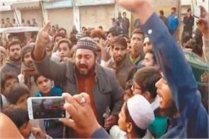 attack on gurudwara sri nankana sahib  pakistan s attempt to hide  truth