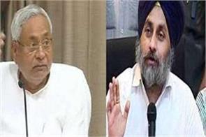 bjp leadership persuades sad and jd u  coalition avoids weakening