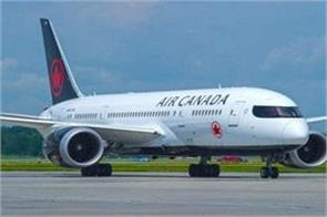 air canada ignores iraq airspace and diverts flights