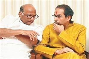 congress  trump card  in uttar pradesh