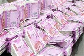 1 crore recovered from delhi bmw car