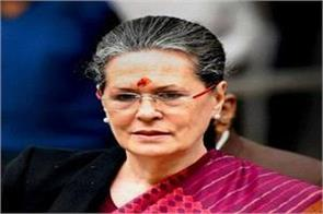 sonia gandhi will be on a two day visit to rae bareli from today