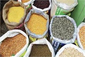 now pulses will be expensive  30 million tons may reduce production