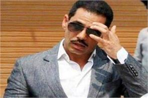 hearing on plea for cancellation of anticipatory bail of robert vadra today