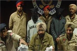 2 controlled with fake currency of 66 thousand
