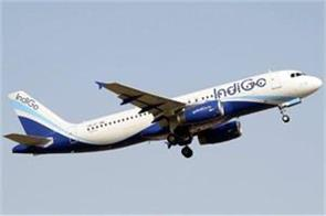 indigo aircraft engine stopped during flight