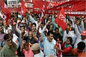 trade unions today bharat bandh central govt warn to employees