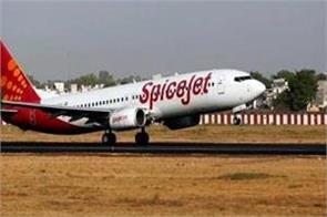 chennai technical fault in aircraft before landing all passengers safe