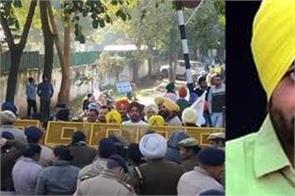 case filed against 8 mlas and 800 activists including bhagwant mann