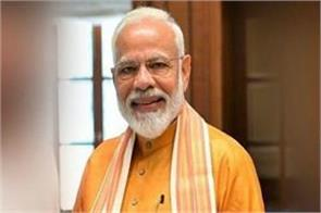 modi wishes the new year to the countrymen