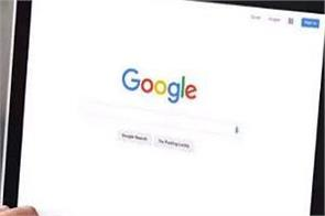 google medicine online