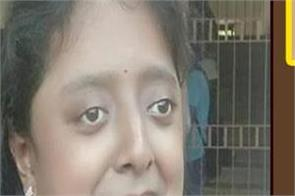 visually impaired odisha girl cracks state civil services exam in first attempt