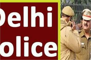 delhi police jobs 2020 for 649 head constable posts