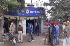 robbery in hdfc bank