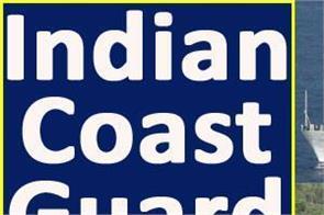 indian coast guard recruitment 2020 for 260 navik posts
