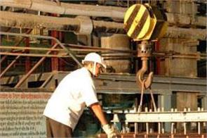hindustan copper limited recruitment for 161 trade apprentice posts