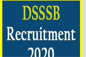 dsssb recruitment 2020 for 3552 teachers posts