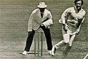 the first odi match of cricket history was played on this day
