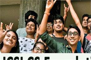 icsi cs foundation exam result will be released today