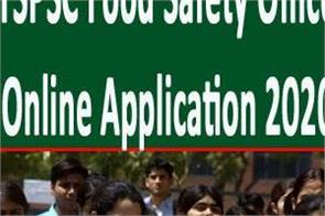 tspsc food safety officer online application 2020