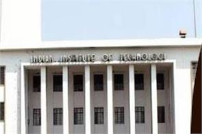 iit recruitment 2020 for 88 technical posts