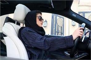 saudi arabia top reformer in women empowerment report