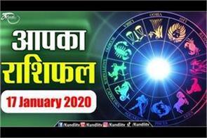 17 january 2020 rashifal